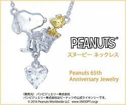 New Peanuts Snoopy 65th Anniversary Jewelry Necklace Woodstock F/s From Japan