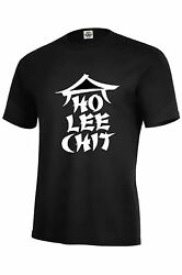 Ho Lee Chit Assorted Colors Top Seller Classic Funny Adult Sizes S-5xl