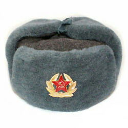 Authentic Russian Army Winter Ushanka Hat + Badge Red Star With Hammer And Sickle