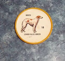 Humpty Dumpty Potato Chips Dogs # 18 Borzoi  yellow coin
