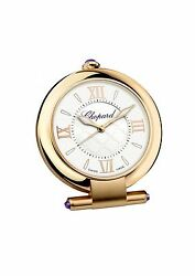 Brand New Authentic Chopard Imperiale Alarm Clock Rose Gold Finish