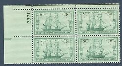951 US Frigate Constitution US Plate Block Mintnh (Free shipping offer)