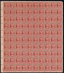 823 Sheet Of 100 1943 18 Cent Ulysses S. Grant Presidential Issue