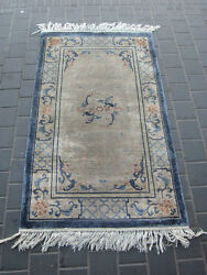 Beautiful Antiques Chinese Rug Carpet Silk 152x91-cm / 59.8x35.8-inches