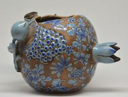 Antique Chinese Yi Hsing Pomegranate Shaped Pouring Vessel 🐘