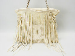 Chanel fringed mesh tote bag ivory 1ch00806