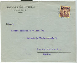 Sweden 1918 1.98kr Ovpt Tied By Paket Cancel On Cover To Russia Very Scarce Use