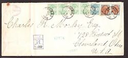 Us Dwi Cover W/ 20 X2 21 X4 And 22 Registered C.r. Morley Correspond. Vf 004