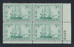 US Stamp #951 *US Frigate Constitution 1797-1947* Mint Never Hinged