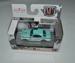 2017 M2 Machines Auto Japan 1971 Nissan Skyline Gt-r White And Turquoise Jpn02