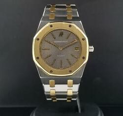 Audemars Piguet Royal Oak Jumbo Vintage 70's Ref. 5402 SA Rare 39mm Ultra Thin