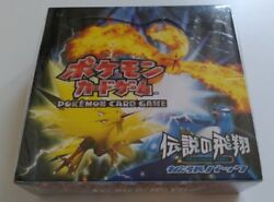 POKEMON CARD EX FLIGHT OF LEGENDS BOOSTER BOX JAPANESE SEALED FIRE RED GREEN