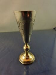 Engraved Flower And Leaf Goblet Cup 875 Silver By Bcr Russian Maker 1880and039s