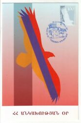 2006 September 21 Independence Day Of The Republic Of Armenia Eagle Maxi Card