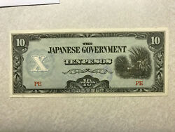 The Japanese Government/philippines 10 Pesos Safe Keeping Stamp Unc 16151