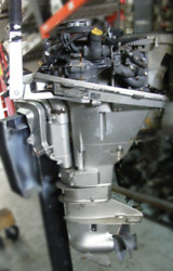 Honda 15 Outboard Bf15a Engine 15 Shaft Motor For Parts. What Part Do You Need