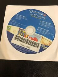 Greeting Card Factory Workshop And Accounting Software