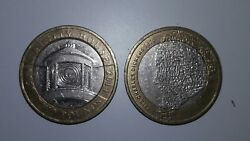 Rare Trinity House And Charles Dickensandpound2 Coins - Minting Errors