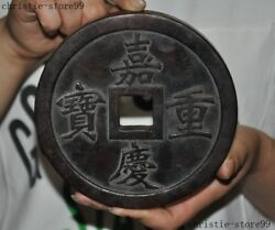 Collect Rare China Chinese Old Ox Horn Carved Ancient Money Coins Bi