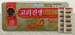 Korean Ginseng Extract Gold Soft 120 Capsule 99.6g Anti Fatigue Saponine