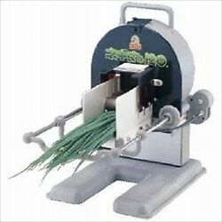 Manual Green Onion Cutter Negimaru Feed With Equipment Jp New