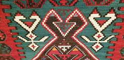Exquisite Late 1900and039s Antique Natural Dye Wool Flat-woven Kilim Museum Qlty