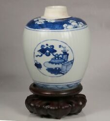 Kangxi Period Antique Chinese Qing Dynasty  BW Ribbed Ovoid Porcelain Jar