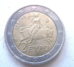 2 Euro Coin Extremely Rare 2 Errors With S On Star And Numeral 2 Greece 2002