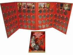 Set Of 64 + 4 = 68 Commemorative Coins Of 1 3 5 Rubles Of The Ussr In Album
