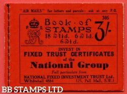 Sg. Bb29. 3/- . Edition Number 305. A Very Fine Example Of This Scarce B41108