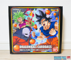 Sale Bandai Carddass Dragonball Z Complete Box Part 35, 36