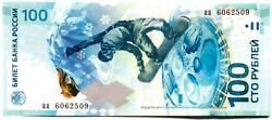Russia 100 Rubles Banknote 2014 The Olympics In Sochi Series Aa 480