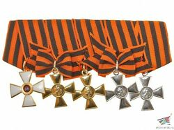 Russian Imperial Wwi Nco Order Of St. George Full Set On Ribbon Bar Copy New