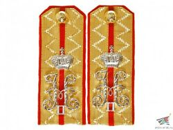 Guards Cavalry Hussars Regiment Officers Shoulder Boards Russian Imperial Wwi