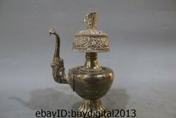 9 Old Chinese Tibet Pure Silver Dragon Wine Vessel Tea Pot Flagon Kettle