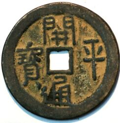 China Five Dynasty And Ten Kingdoms Later Liang Dynasty 907-23 A424id