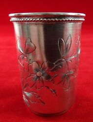 Antique Russian Fine Silver Engraved Small Cup Hallmarked C.1890andrsquos. 1 7/8andrdquo T.