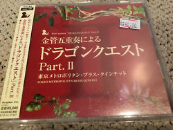 Dragon Quest Brass Quintet Part Ii Rare Cd Ost Game Anime Soundtrack Authentic