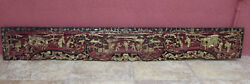 Antique Chinese Carved Panel Full Size 76