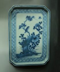 Rare Antique Chinese Qing Dynasty Blue And White Porcelain Scholarand039s Desk Tray