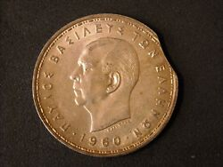 1960 20dr Unc Silver Coin Mint Error. 8mm Piece Of Planchet Missing On The Rim.