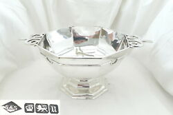 Rare George V Hm Sterling Silver Octagonal Punch Bowl 1912