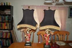 2 High end Chelsea House Lamps oriental design  lower 48 free shipping