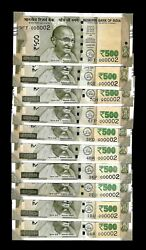 India Banknote Low Serial 000002 Gem Unc Rs 500 Ltd Issue Prefix Collection
