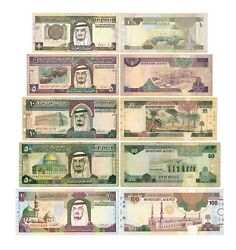 Saudi Arabia, King Fahd full set issue 1980s, banknote,1,5,10,50,100 Riyal-lot 3