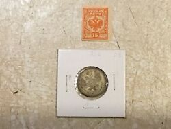 Rare Russia 1908 15k Silver Coin And Unc Stamp Army Of The North 15k 1917 Lot