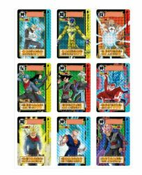 Sale Bandai Carddass Dragonball Z Complete Box Part 33, 34