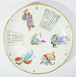 Antique Chinese Qing Dynasty Porcelain Plate Dish Calligraphy Sing Poem