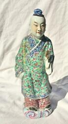 Large Antique Chinese Porcelain Statue Of Standing Figure With Bamboo Stick