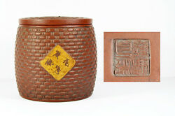 16x16 Cm Antique Chinese Qing Dynasty 19th C. Yixing Tea Caddy Box Pot Signed